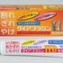 冬の皮膚トラブルに新しい配合の 「ダイアフラジンHB軟膏」を発売