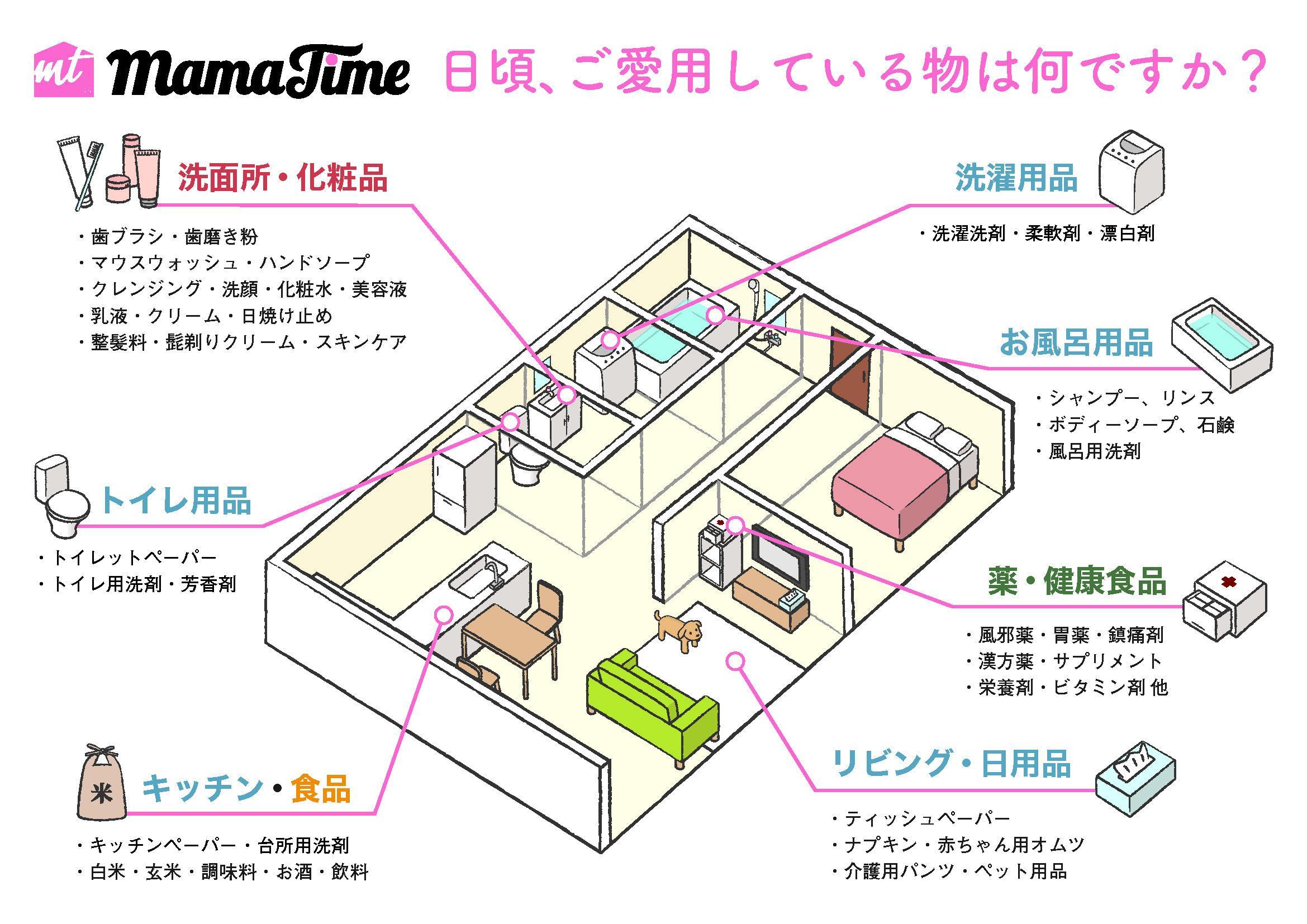 https://www.toyamamegumi.co.jp/information/b102516d4345167096e0fb00856a3ec895387504.jpg