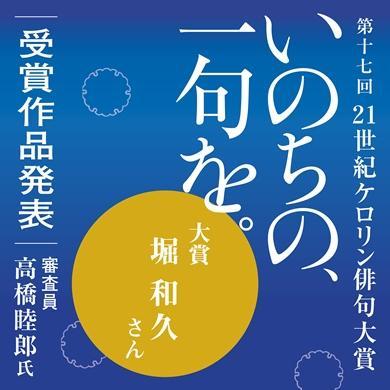 https://www.naigai-ph.co.jp/information/e102ea1264292e5dfb2d025443bf00b0e1dbe75b.jpg