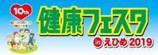 kenkofesta2019.jpg