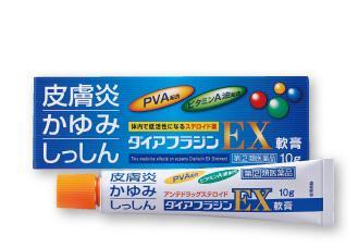ダイアフラジンEX軟膏